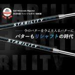 STABILITY_SHAFT