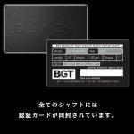 STABILITY_TOUR_BK_LTD